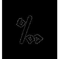 Glyph 379