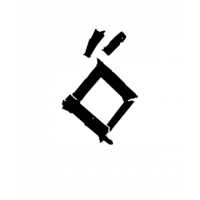 Glyph 94