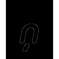 Glyph 376