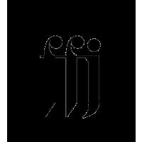 Glyph 307