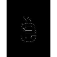 Glyph 188