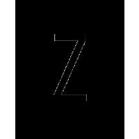Glyph 120