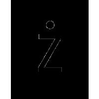 Glyph 254