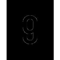 Glyph 270