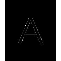 Glyph 1