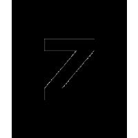 Glyph 122