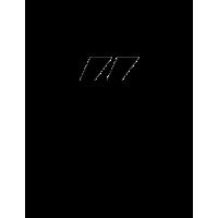Glyph 477