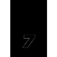Glyph 311