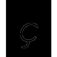 Glyph 543