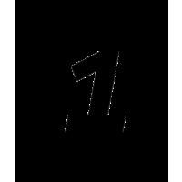 Glyph 315