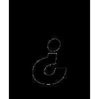 Glyph 375