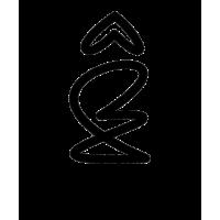 Glyph 27