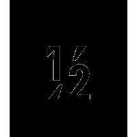 Glyph 337