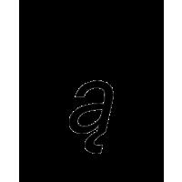 Glyph 268