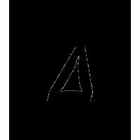 Glyph 419