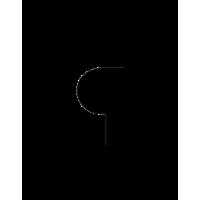 Glyph 432