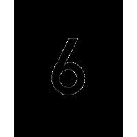 Glyph 348