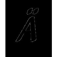 Glyph 49