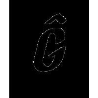 Glyph 92