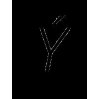 Glyph 124