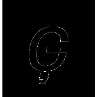 Glyph 67