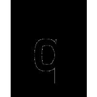 Glyph 190