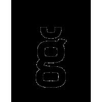 Glyph 259